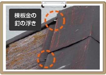 oyakudachi9-jup-columns2