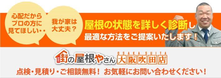 shikkui_contact1_jup