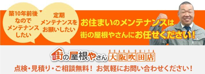 tadashi-yanekouji_contact1_jup