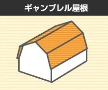 yane-keijou17-jup-columns3