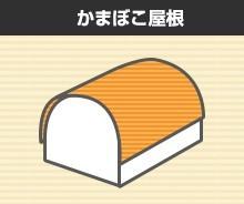 yane-keijou18-jup-columns3