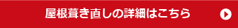yanekouji10-jup-columns1